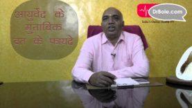 आयुर्वेद के मुताबिक व्रत के फायदे.  -Hindi Health Tips