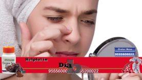 Benift of GRAPE SEED EXTRACT Product Review Navchetna Kendra- Hindi Health Tips