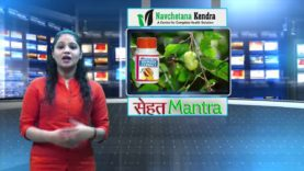 Weight Loss Benefits of Irvingia Gabonensis  Product Review In Hindi Navchetana Kendra