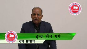 Indre Sen Garg speek About Donation Gaudham  Ayurvedic Cancer Treatment & Research Centre
