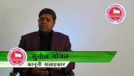 Introduction By Sunil Goyal Gaudham Ayurvedic Cancer Treatment & Research Centre