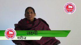 Lakshmi Ji Testimonial Byte   Gaudham Ayurvedic Cancer Treatment & Research Centre