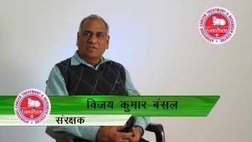 Vijay Kumar Bansal Speek About Cancer And His Personal Expieriance Gaudham  Ayurvedic Cancer Treatme